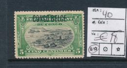 BELGIAN CONGO 1909 ISSUE TYPO. OVERPRINT COB 40 MNH - Congo Belga