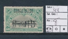 BELGIAN CONGO 1909 ISSUE TYPO. OVERPRINT COB 44 MNH - Congo Belga