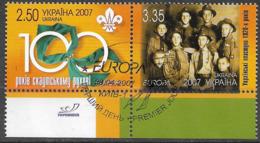 2007  Ukraine Yv. 781-2  Mi. 856-7   Used  Europa Pfadfinder - 2007