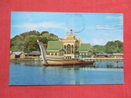 Asia > Brunei  Royal Barge --Has Stamp & Cancel    Ref   3653 - Brunei