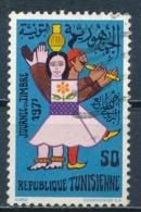 °°° TUNISIA - Y&T N°708 USED+MNH - 1971 °°° - Tunisia (1956-...)