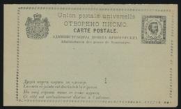 MONTENEGRO  CARTE POSTALE  REPONSE  2 SCANS - Montenegro