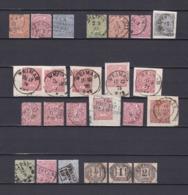Norddeutscher Postbezirk - 1869/70 - Sammlung - Gest. - Norddeutscher Postbezirk