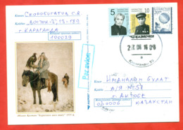 Kazakhstan 2004.Postcard Passed The Mail. Hunting With A Golden Eagle. Rare!!! Circulation 1000 Pieces. - Kazakhstan
