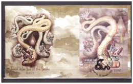 Indonesia 2013 FDC Year Of The Snake CNY S/S - Indonesia
