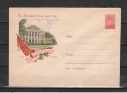 Russia/USSR Cover #1126 1/III-1960 Gorki, V.I. Lenin Postal Stationery Unused - Briefe U. Dokumente