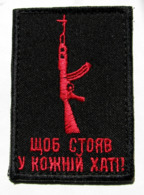 Army Tactical Morale Military Patch To Stand In Every Home Kalashnikov AK-47 #68 - Ecussons Tissu