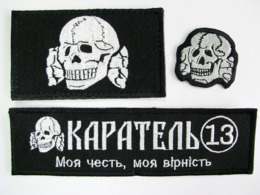 Ukraine Army Tactical Morale Military Patch Skull Special Forces CHASTENER #155 - Ecussons Tissu