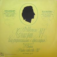 * LP *  CHOPIN: CONCERTO No.1 POUR PIANO & ORCHESTRA (Russia 1963 EX/EX) - Classical