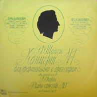 * LP *  CHOPIN: CONCERTO No.1 POUR PIANO & ORCHESTRA (Russia 1963 EX/EX) - Klassik