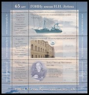 RUSSIA 2008 Cinderella MNH ** VF GOIN OCEANOGRAPHY INSTITUTE ZUBOV EXPLORER PERSEY PERSEUS SCIENCE RESEARCH SHIP ARCTIC - Events & Commemorations