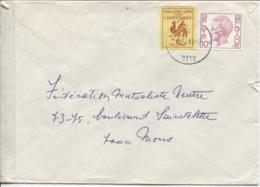 3444/ TP 1584 Baudouin Elström S/L.+Vignette Wallonie Libre Pour L'Indépendance De La Wallonie Code Postal, 7710 1983 - Belgique