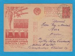 ENTIER POSTAL DE MOSCOU POUR BRESLAU.1932.GANZSACHE VON MOSKAU NACH BRESLAU. - Lettres & Documents