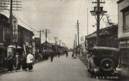 Japan, SAGA, Kyushu, Street Scene With Car (1920s) Postcard - Sonstige