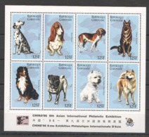 A240 REPUBLIQUE GABONAISE ANIMALS DOGS 1KB MNH - Honden