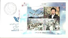 Iran 2007   SC#2939    MNH   FDC - Iran