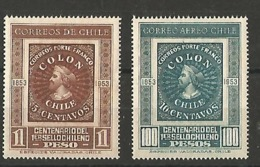 Centenario Del Timbre Chileno - Chile