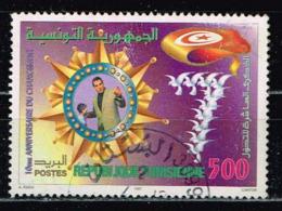 Tunesien 1997,Michel# 1383 O 10th Anniversary Of The Change - Tunesië (1956-...)