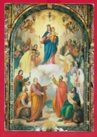 CARTOLINA VG ITALIA - TORINO - Basilica Maria Ausiliatrice - Quadro Del LORENZONE  - 10 X 15 - 1968 GIORNATA FRANCOBOLLO - Paintings