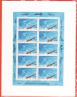 PA 66 F66b , Neuf  ** , Jacqueline Auriol , Feuille De 10 Timbres Cadre Blanc , Port Gratuit - 1960-.... Neufs
