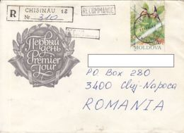 FLOWERS, ORCHIDS, STAMPS ON REGISTERED COVER, 1994, MOLDOVA - Moldavie