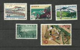 Japon N°611, 651, 729, 734, 770 Cote 3.35 Euros - 1926-89 Emperor Hirohito (Showa Era)