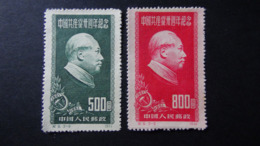 China - 1951 - Mi:CN 113,115 Sn:CN 108,110 Yt:CN 904,906 * - Reprint - Look Scan - 1949 - ... People's Republic