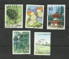 Japon N°1590, 1622Ab, 1665, 1671, 1674 Cote 3.50 Euros - 1926-89 Empereur Hirohito (Ere Showa)