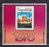 TOGO BLOCS SPECIAUX  N° 925    NEUF SANS CHARNIERE COTE  ? €  REINE ELIZABETH II - Togo (1960-...)