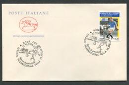 FDC ITALIA 2009 - CAVALLINO - FESTIVAL INTERNAZIONALE DELLA FILATELIA - GIORNATA DELLO SPORT - MAZZOLA - 904 - 6. 1946-.. Republik