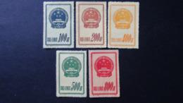 China - 1951 - Mi:CN 122II-6II - Yt:CN 907II-11II * - Look Scan - 1949 - ... People's Republic