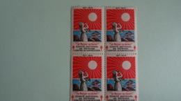 """France 1927 - Erinnophilie-  Bloc 4 Vignettes Antituberculeux """"Le Baiser Au Soleil"""" Neuves Avec Gomme - Erinnofilia"""