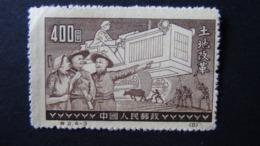 China - 1952 - Mi:CN 135II, Sn:CN 130II, Yt:CN 929CII * - Reprint - Look Scan - Réimpressions Officielles