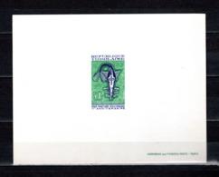 TOGO N° 555  EPREUVE DE LUXE  NEUF SANS CHARNIERE COTE ? €  UNION MONETAIRE - Togo (1960-...)