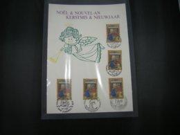 """BELG.1995 2622 FDC Filatelic Card : """" Kerstmis / Noél """" - FDC"""