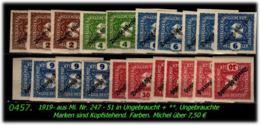 Österreich - Aus Mi. Nr. 247 - 51 In Ungebraucht - 1850-1918 Imperium