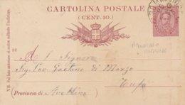 Pignataro Maggiore. 1893. Annullo Grande Cerchio PIGNATARO MAGGIORE, Su Cartolina Postale Completa Di Testo - 1878-00 Umberto I