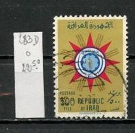 Irak - Iraq 1959-60 Y&T N°283D - Michel N°282 (o) - 500f Armoirie - Iraq