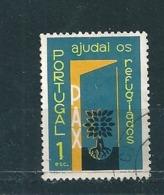 N° 862 Annee Internationale Du Refugie  Timbre Portugal (1959 ) Oblitéré - Oblitérés
