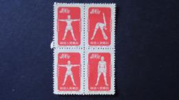 China - 1952 - Mi:CN 157II-159II, Sn:CN 145II, Yt:CN 937II-937CII* - Look Scan - Réimpressions Officielles