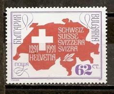 Bulgaria 1991 Swiss Federation 700 Years Carte Map Suisse Obl - Gebruikt