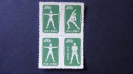 China - 1952 - Mi:CN 154II-156II, Sn:CN 144II, Yt:CN 936II-936CII* - Look Scan - Réimpressions Officielles