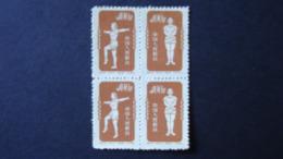 China - 1952 - Mi:CN 169II-171II, Sn:CN 149II, Yt:CN 941II-941CII* - Look Scan - Réimpressions Officielles