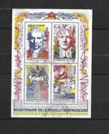 F12 OBL Y  & T  Bicentenaire De La Révolution   Belles Oblitérations   59/02 - Sheetlets