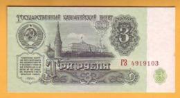 1961 RUSSIA RUSSIE USSR URSS 3 Rub  4919103 AUNC - Russia