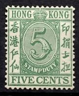 Hong-Kong Fiscaux-postaux YT N° 15 Neuf ** MNH. TB. A Saisir! - Postal Fiscal Stamps