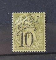 Nouvelle Calédonie N° 39 *  - MH   - Cote : 28 Euros - Unused Stamps