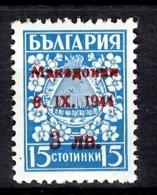 Macédoine Occupation Allemande Michel N° 2 Neuf ** MNH. Signé Krischke. TB. A Saisir! - Ocupación 1938 – 45
