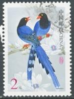 THEMES - REP. POP. CHINE - 2006  - Oblitere - OISEAUX - Perroquets & Tropicaux