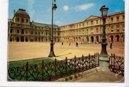 PARIS, Le Louvre, La Cour Carree, 1975 Used Postcard [23524] - Louvre